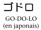 Japonais GO-DO-LO